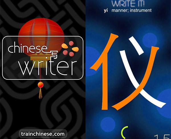 Chinese language mobile apps-ChineseWriter