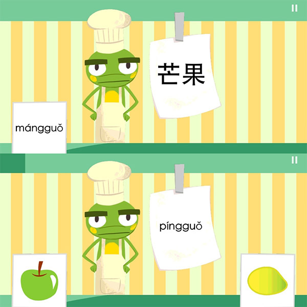 Chinese language mobile apps-PenyoPals