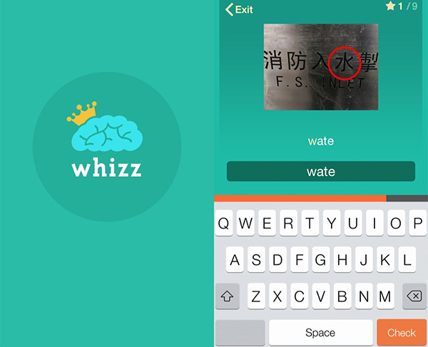 Chinese language mobile apps-Whizz