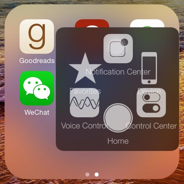 iOS8Upgrade-slowresponse
